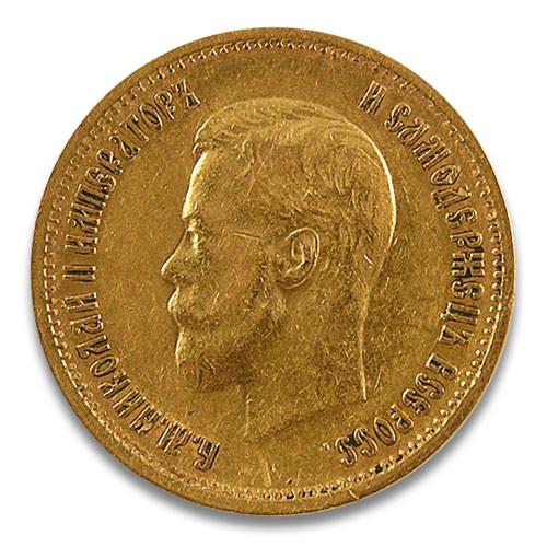 10 Rubel Nikolaus II