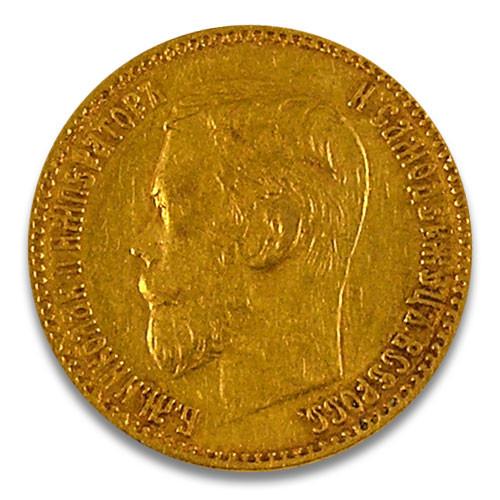 5 Rubel Nikolaus II