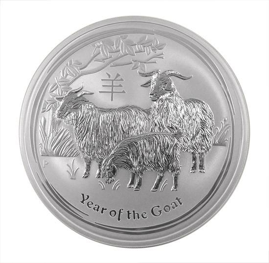 Lunar II Ziege 2015 Silber 10 oz