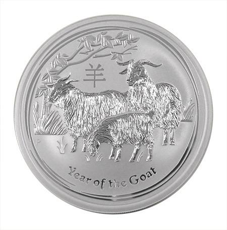 Lunar II Ziege 2015 Silber 5 oz
