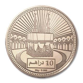 10 Dirham Silber