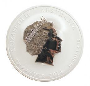 Lunar II Pferd 2014 Silber 10 oz